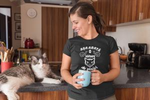 Tricou Personalizat - Asa arata o iubitoare de PISICI [3]