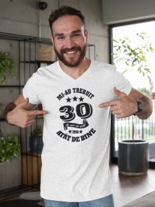 """Tricou personalizat cu mesajul """"Mi-au trebuit ... ani ca sa arat asa de bine""""1"""