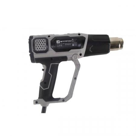Pistol aer cald Elprom EFP-2500 cu Accesorii 2500W, 600 grade C, 3 Trepte [3]