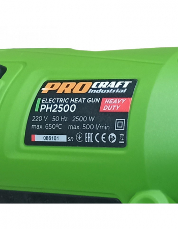 Procraft PH2500 Feon industrial [2]
