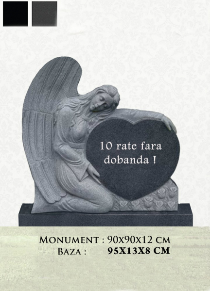 MONUMENT GRANIT R28 51 0