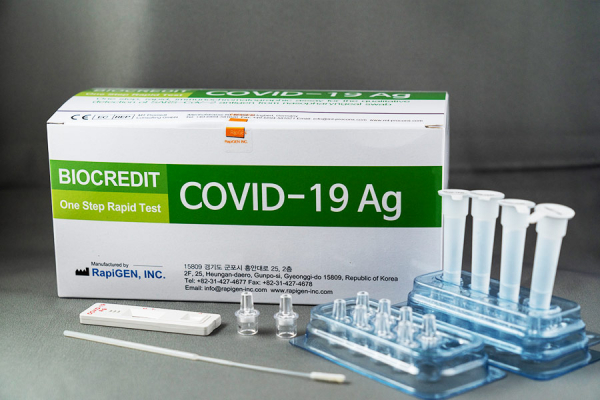 Test rapid antigen Covid-19 Biocredit, RapiGEN 0