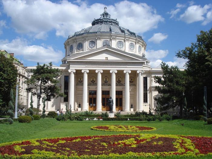 Regalitate si Comunism in Bucuresti I Bucuresti, merita sa-l iubesti, Ep.1 0