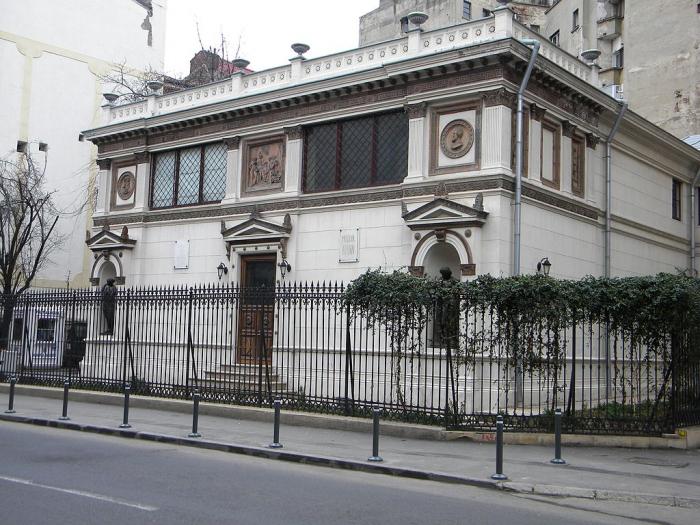 Palate si Case Memoriale Bucuresti I Bucuresti, merita sa-l iubesti! Ep.3 1