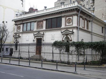 Palate si Case Memoriale Bucuresti I Bucuresti, merita sa-l iubesti! Ep.31