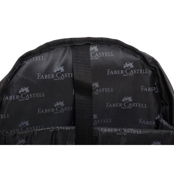 Rucsac Grip Melange Faber-Castell (5 variante de culoare) 4