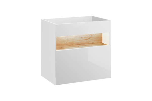 Masca cu 1 sertar Bond White 60 cm [1]