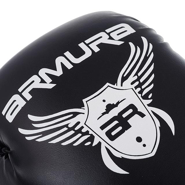 Manusi de box ARMURA Dominator 2.0 Negre [5]