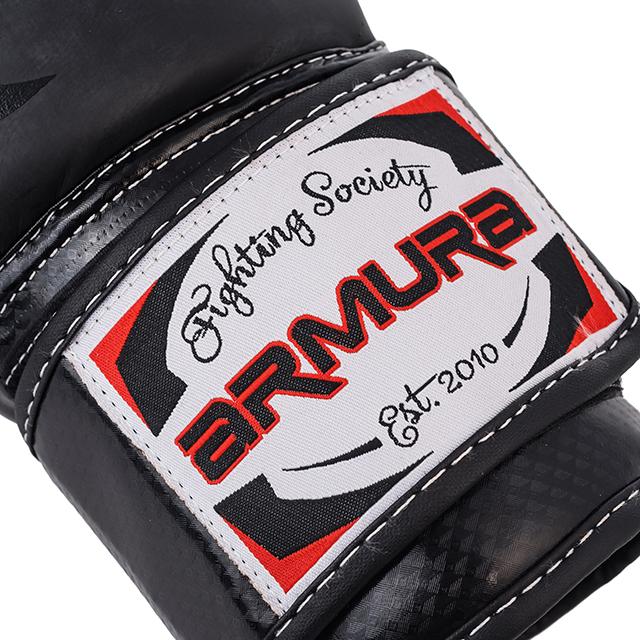 Manusi de box ARMURA Premium Black [4]
