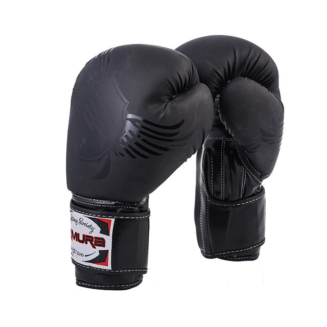 Manusi de box ARMURA Premium Black [0]
