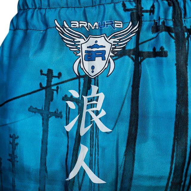 Sort de Kickboxing Armura Neo Ronin Armura 1