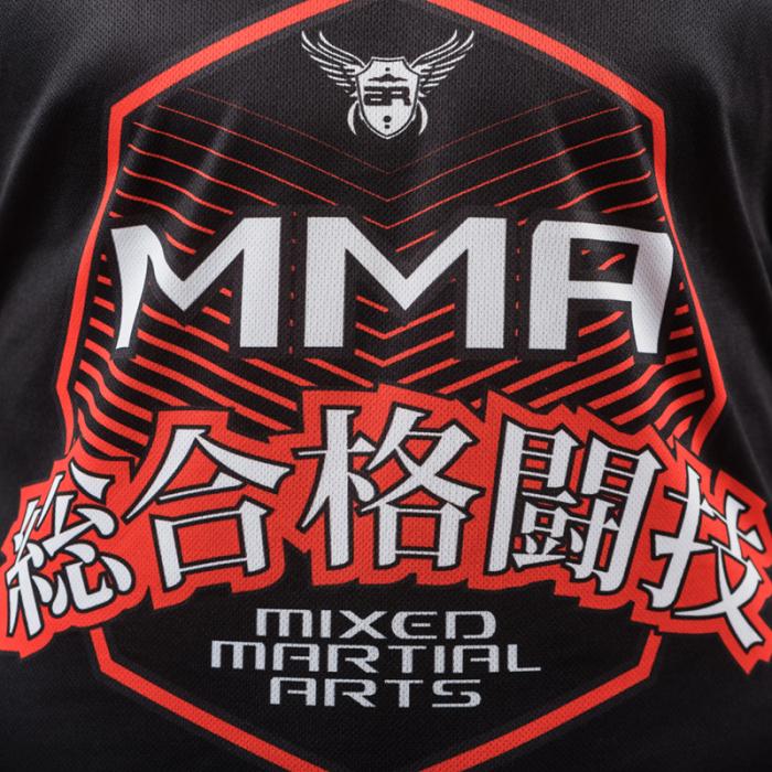 Tricou ARMURA MMA 7