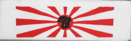 Hakimaki Soare Armura