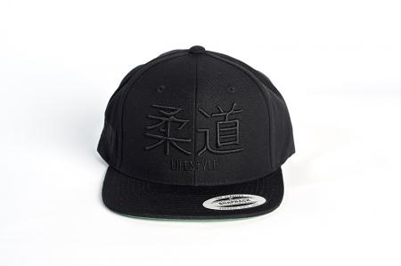 Sapca  Judo Kanji Neagra Ippon Gear [1]