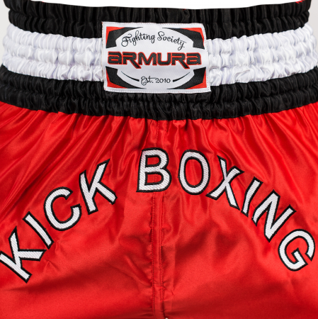 Sort de kickbox Armura Diamond Rosu3