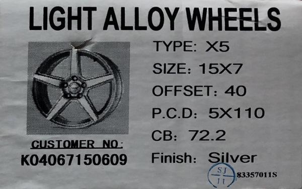 Jante Aliaj noi R15 XTREME 5x110 J7 FI 72.2 OPEL 1