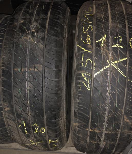 set 2 anvelope 215/65 R16 sh M+S Dunlop 5mm cu garantie 0