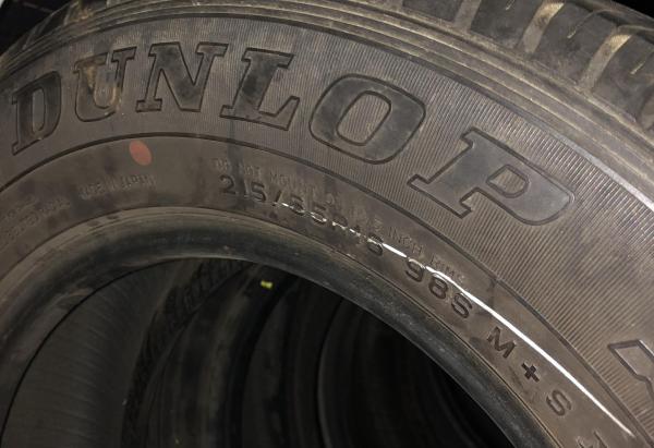 set 2 anvelope 215/65 R16 sh M+S Dunlop 5mm cu garantie 3