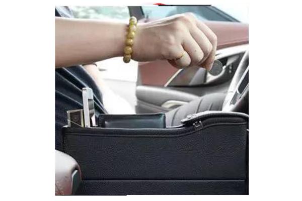 Cutie stocare auto cu usb, loc telefon, pusculita, suport pahar 4