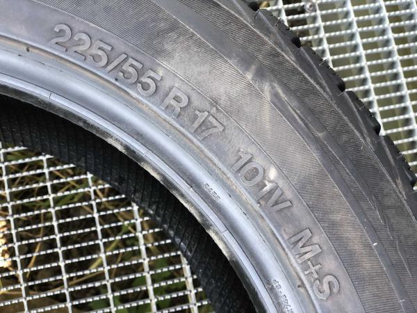 set 2 anvelope 225/55 R17 sh iarna Vredestein 7.5mm cu garantie 3