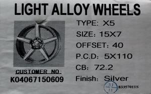 Jante Aliaj noi R15 XTREME 5x110 J7 FI 72.2 OPEL1