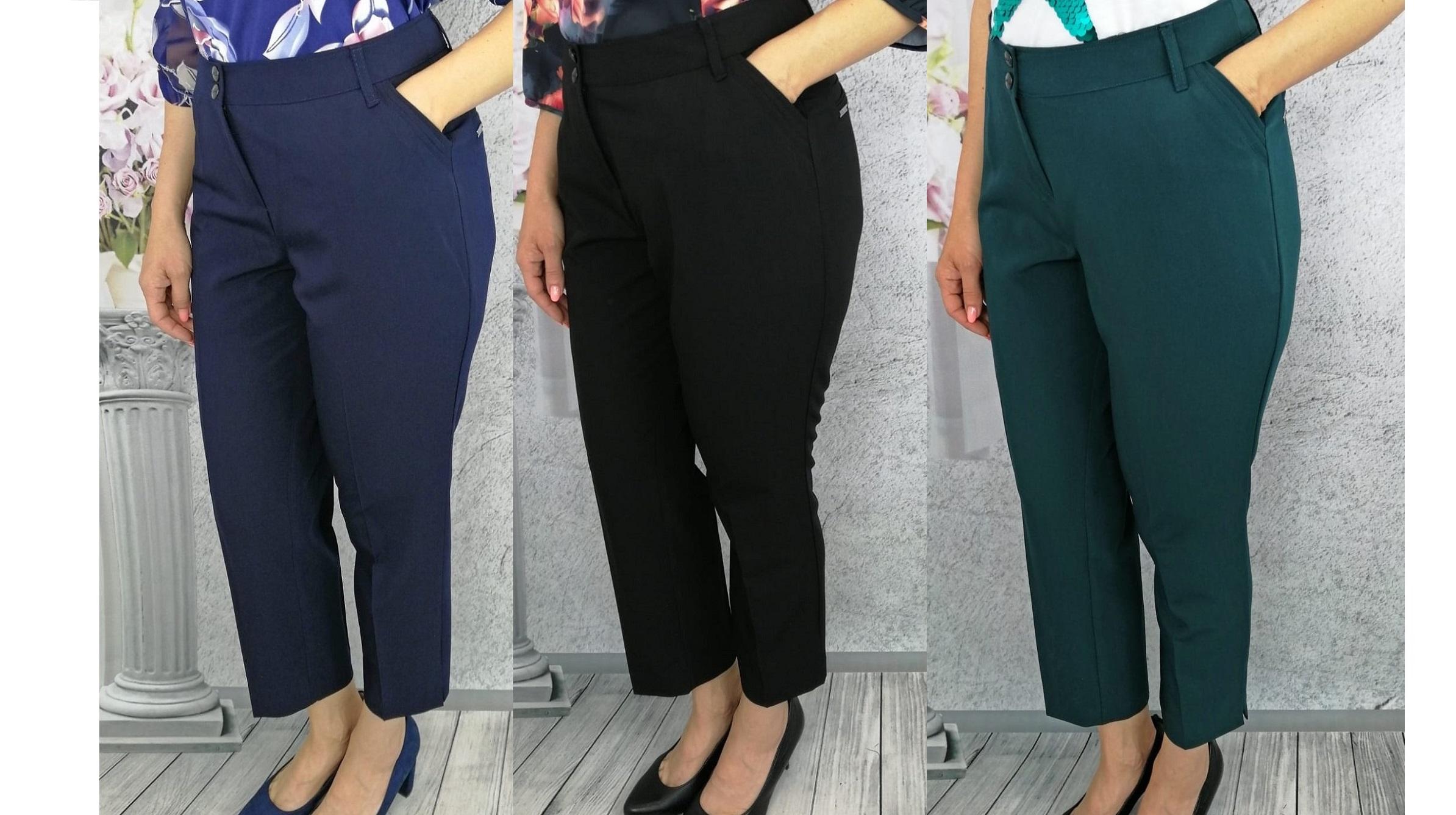 Pantaloni Dama si Fuste