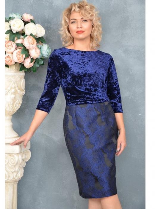 Rochie de seara bleumarin cu imprimeu si maneca trei sferturi - Sandra 0