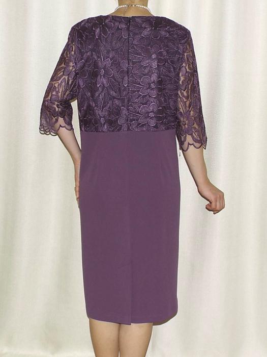 Rochie eleganta cu accesoriu si maneca trei sferturi - Narcisa MOV 1