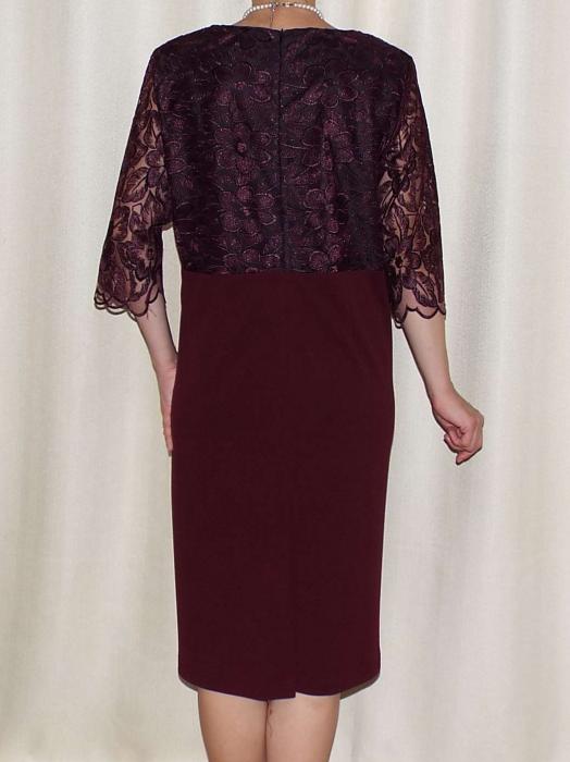Rochie eleganta cu maneca trei sferturi - Narcisa Visiniu 1