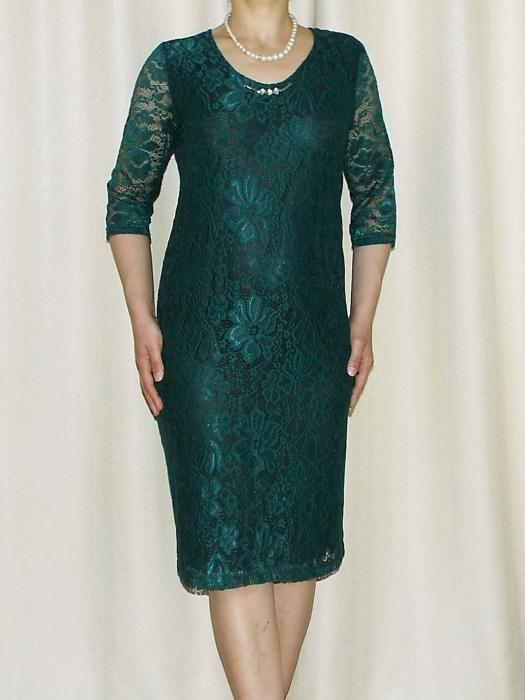 Rochie eleganta din dantela cu accesoriu la baza gatului - Marisa Verde [0]