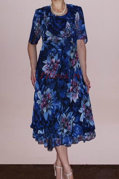 Rochie eleganta din voal cu imprimeu floral - Flavia Albastru 0
