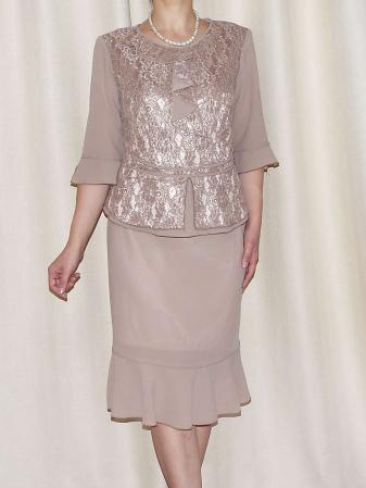Costum dama elegant din voal si dantela - Elvira Crem [0]