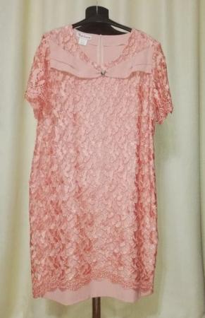 Costum elegant din dantela si stofa roz piersica - Madalina [2]