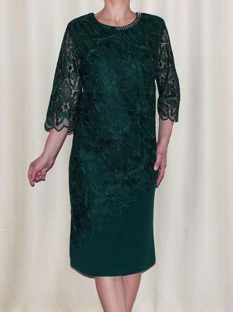 Rochie de seara cu maneca trei sferturi - Catalina Verde0