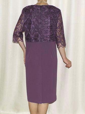 Rochie eleganta cu accesoriu si maneca trei sferturi - Narcisa MOV1