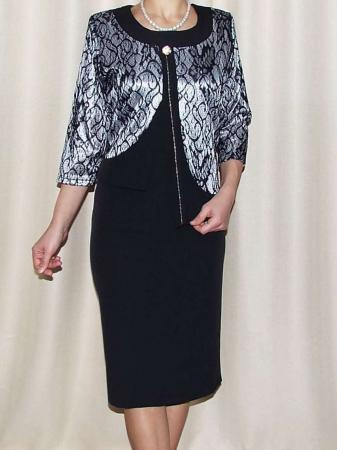 Rochie eleganta din stofa si dantela - Dorina Negru0