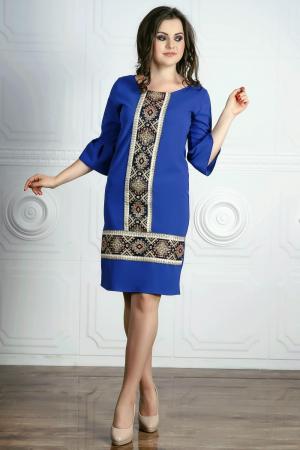 Rochie traditionala albastra cu maneca clopot- Irina Albastru [0]