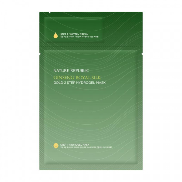 Ginseng Royal Silk Gold 2 Stept Hydrogel Mask 0