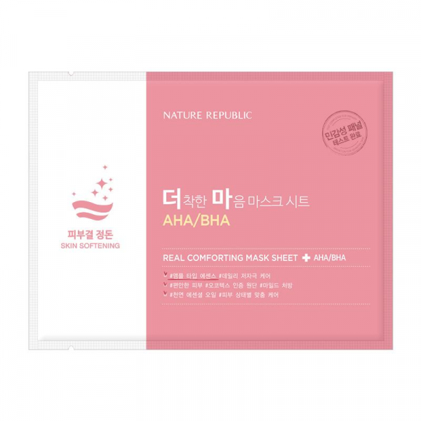 Real Comforting Mask Sheet AHA/BHA 0