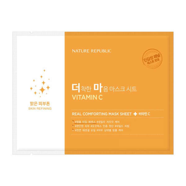 Real Comforting Mask Sheet Vitamin C 0