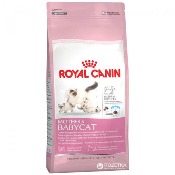 Hrana uscata pentru pisici, Royal Pet Mother&Babycat, 400 g [0]
