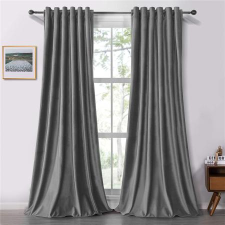 Set draperii soft cu rejansa transparenta cu ate pentru galerie, Super, 150x210 cm, densitate 200 g/mp, Gri, 2 buc [0]