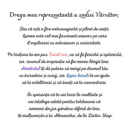 Vărsător - Lumânare Parfumată Și Brățară Semiprețioasă - Pachet Cadou Zodie [1]