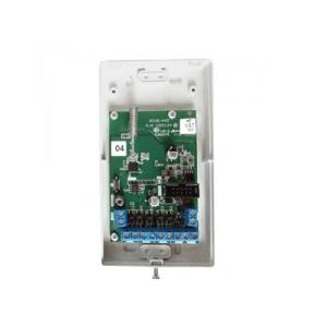 Modul radio universal - DSC DSC-R-4F [0]