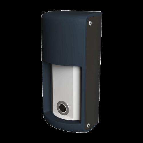 Senzor prezenta-miscare vehicule - OPTEX OVS-01GT [0]