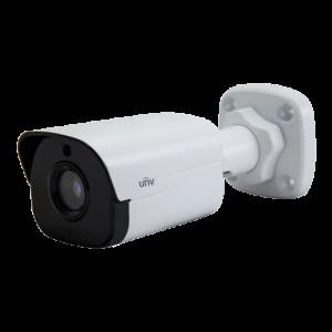 Camera IP 2.0MP cu AUDIO integrat, lentila 4 mm - UNV IPC2122SR3-APF40-C [0]