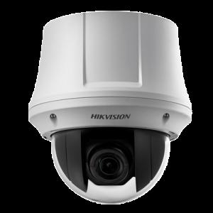 Camera PTZ Turbo HD 1080P - HIKVISION DS-2AE4215T-D3 [0]