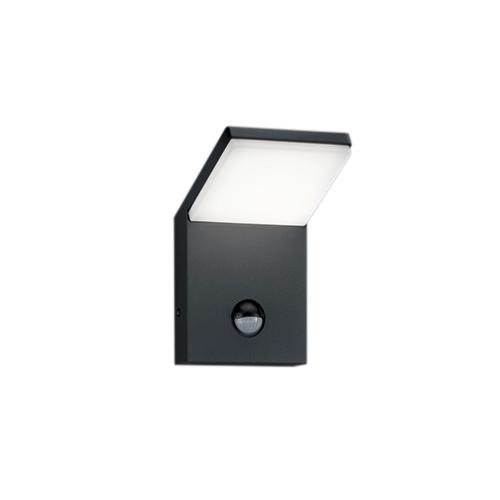 Aplica perete exterior cu senzor de miscare, Pearl 0