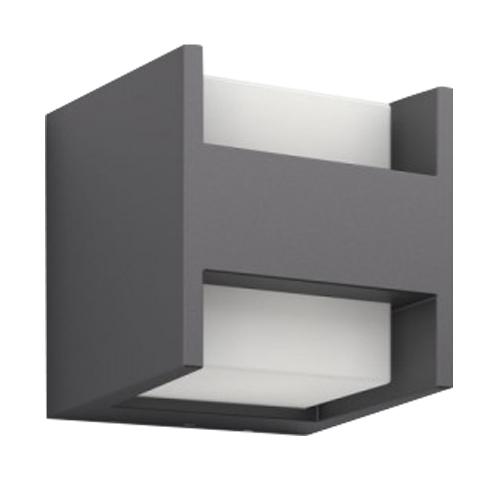 Aplica led perete exterior culoare antracit, Arbour 0