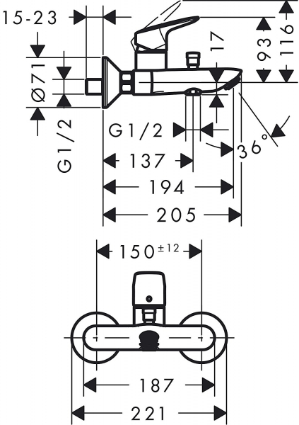 Baterie cada sau dus culoare crom, CUBE [1]